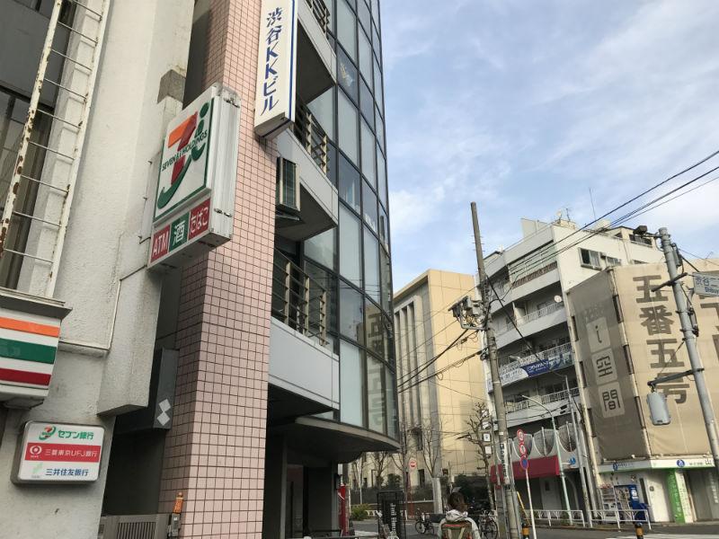 shibuya_michi7