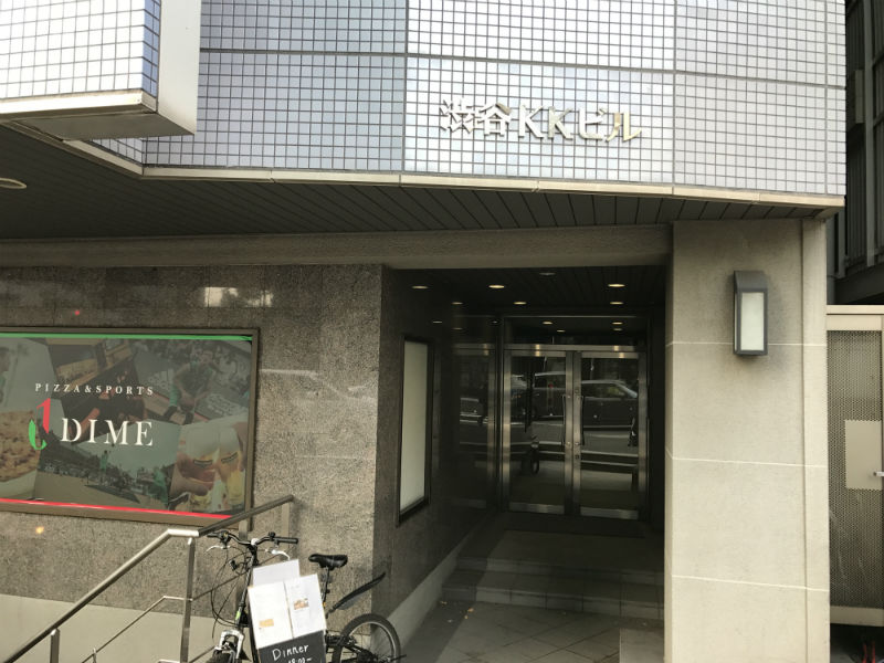 shibuya_michi8