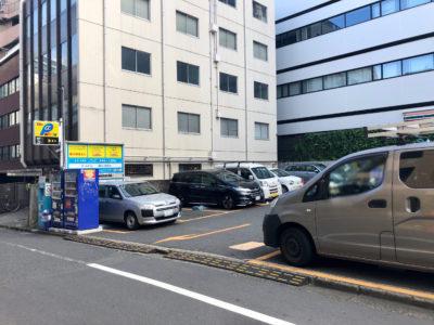 20190608 東京事務所駐車場